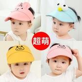 兒童帽子夏季薄款男女防曬遮陽鴨舌空頂帽可愛超萌洋氣寶寶夏天潮