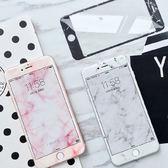 大理石紋 石紋炫彩 玻璃膜 鋼化膜 蘋果 iPhone 7/8 6s plus 彩貼 全屏 3D 淡雅 創意 弧面 軟邊