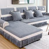 沙發坐墊 毛絨全包萬能套布藝沙發套罩全蓋通用現代防滑家用坐墊BL【巴黎世家】