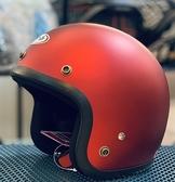 GP-5安全帽,復古帽,小帽體,D303,消光紅