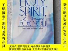 二手書博民逛書店Holy罕見Spirit, I Hunger for YouY2