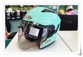 ZEUS瑞獅安全帽,ZS-613B,限量新素色/淺藍綠