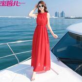 洋裝 雪紡連衣裙女夏顯瘦2017新款泰國紅色沙灘裙海邊度假長裙 潮流小鋪