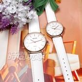 KEZZI珂紫 簡約時刻 浪漫唯美 流行腕錶 皮革錶帶 對錶 玫瑰金色 KE1687玫白大+KE1687玫白小