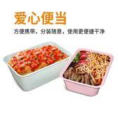 長方形一次性餐盒透明飯盒50帶蓋塑料便當盒快餐盒外賣打包盒批發【無趣工社】