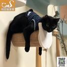 貓跳台 CatS貓家具組合貓牆系列之牆上跳柱 劍麻貓抓柱貓抓板磨爪器 F6 MKS宜品居家