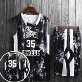 個性籃球服套裝男定制女士大學生比賽背心印字籃球衣隊服  野外之家igo