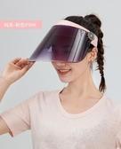 遮陽帽女防曬遮臉防紫外線防護面罩男夏季大沿騎車電動車太陽帽子 提拉米蘇