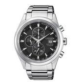 CITIZEN 超級鈦金屬光動能計時腕錶/CA0650-82F