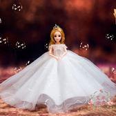 芭比娃娃 - 兒童禮物女友求婚禮物