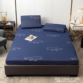 南極人床墊軟墊榻榻米墊子租房專用褥子學生宿舍單人被褥硬墊1.8m 艾瑞斯