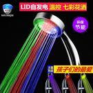 (交換禮物 創意)聖誕-LED發光七彩溫控增壓花灑噴頭 負離子過濾手持淋浴蓮蓬頭套裝