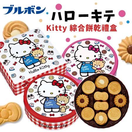 Bourbon 北日本 Kitty 綜合餅乾禮盒