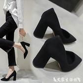 中跟鞋 2021春秋新款黑色高跟鞋女粗跟尖頭中跟ol職業工作鞋韓版時尚單鞋 艾家