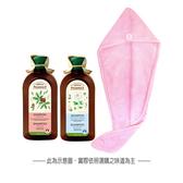 【Green Pharmacy草本肌曜】強健修護洗髮精超值組