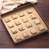 【巧廚烘焙_展藝金色方形烤盤】加高不沾雪花酥 餅干蛋糕烤箱模具 英雄聯盟