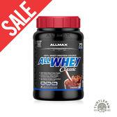 【加拿大ALLMAX】奧美仕ALLWHEY CLASSIC經典乳清蛋白巧克力口味飲品1瓶 (907公克) 效期2020/04