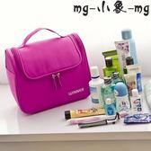 MG 化妝包大容量大號化妝包手提洗漱包便攜旅行化妝箱簡約化妝包