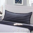 情侶雙人枕頭套1.2米純棉雙人枕套1.5米全棉加長枕套長款  小艾時尚