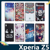 SONY Xperia Z5 E6653 卡通浮雕保護套 軟殼 彩繪塗鴉 3D風景 立體超薄0.3mm 矽膠套 手機套 手機殼