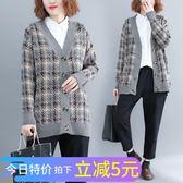 微胖MM大尺碼女裝V領顯瘦針織開衫寬鬆千鳥格開衫毛線外套