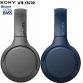 Sony WH-XB700 EXTRA BASS 無線藍牙耳罩式耳機 公司貨一年保固