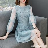春夏季新款女裝韓版甜美網紗洋裝修身顯瘦氣質中長款A字裙 居家物語