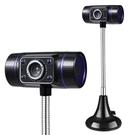 高清視頻電腦攝像頭筆記本內置帶麥克風話筒usb網課遠程教學設備免驅動外置家用 一米陽光