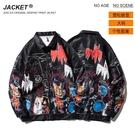 歐美男士外套 潮流外套潮牌外衣 男外套工裝印花韓版外套 塗鴉街頭夾克外套秋季 嘻哈男生外套