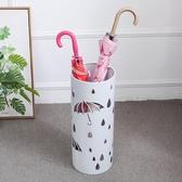 北歐簡約時尚鐵藝雨傘架金屬雕花雨傘桶