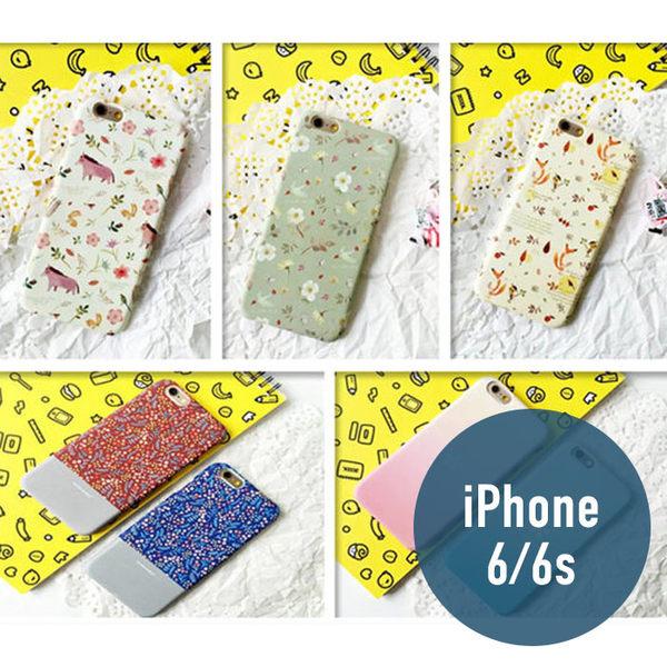 iPhone 6/6S 小清新系列 彩繪卡通 全屏鋼化玻璃貼+後彩繪殼 套裝 彩色貼膜 手機殼 手機套