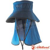 Wildland 荒野 W1028-69灰藍色 中性抗UV多功能遮陽帽 防曬工作帽/登山健行休閒帽/遮臉大圓盤帽*