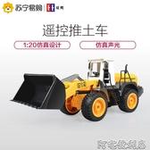 雙鷹遙控推土車玩具車兒童電動玩具模型工程車推土機仿真男孩玩具 交換禮物YJT