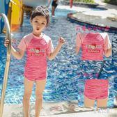 兒童泳衣女童寶寶中大童可愛游泳套裝公主風泉分體運動泳裝 CJ3170『易購3c館』