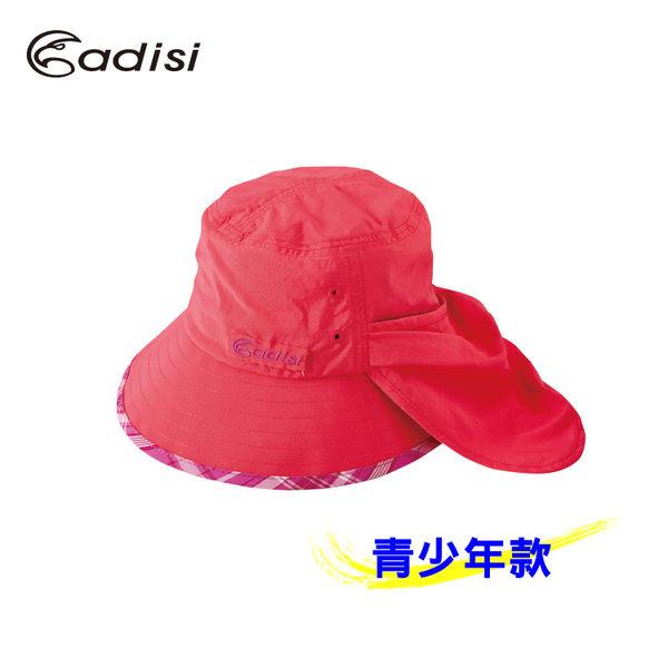 ADISI Supplex抗UV護頸蝴蝶帽(青少年適用)AS16043 / 城市綠洲 (UPF40+.機能帽.吸濕快乾透氣)