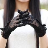 手套女士夏薄短夏季防紫外線彈力騎車蕾絲手套女薄款開車     艾維朵