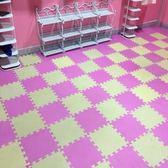 【20片裝】泡沫地墊拼圖 30x30加厚鋪地板墊子拼接嬰兒童爬爬行墊FA
