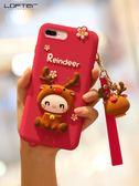 蘋果8plus手機殼7plus女款軟硅膠ipone7全包防摔保護套蘋果7套卡通超萌紅色8可愛掛繩7p