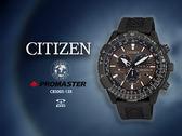 【時間道】CITIZEN 星辰 PROMASTER限量五局電波航空腕錶/棕面黑膠帶(CB5005-13X)免運費