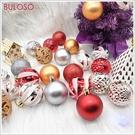 《不囉唆》聖誕_6CM彩繪球16入(可挑色/款)聖誕裝飾/聖誕場地布置/聖誕掛飾【A433971】