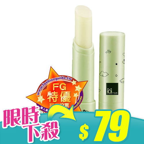 Momus 綠茶潤唇修護素 3.5g【新高橋藥妝】FG票選特優商品~ 雜誌熱銷推薦!