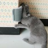 貓咪蹭癢器墻角蹭毛器貓咪按摩神器蹭臉貓抓板撓癢器玩具貓咪用品【櫻花本鋪】