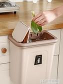 廚房垃圾桶掛式分類家用櫥櫃門大號可壁掛式收納桶廁所可掛拉圾筒  快意購物網