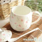 后海杯子陶瓷杯情侶馬克杯帶蓋勺子簡約喝水杯可愛骨瓷牛奶咖啡杯  enjoy精品