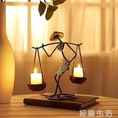 復古鐵藝燭台擺件西餐蠟燭台北歐輕奢歐式燭光晚餐浪漫網紅小擺設 中秋節全館免運