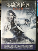 挖寶二手片-C06-065-正版DVD-電影【決戰異世界:弒血之戰】-凱特貝琴薩(直購價)