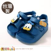 男女童鞋 台灣製迪士尼唐老鴨授權正版極輕涼鞋 魔法Baby