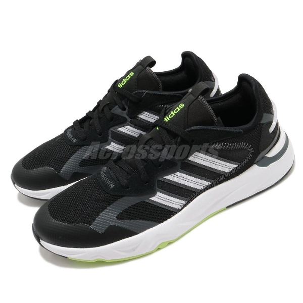 adidas 休閒鞋 Futureflow 黑 白 輕量透氣 男鞋 復古慢跑鞋 運動鞋【ACS】 FW3371