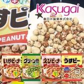日本 Kasugai 春日井 豆果子 芥末 青豆 青豆酥 青豌豆 蝦味豆 魷味豆 蠶豆 花生豆果子