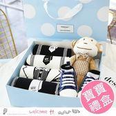 寶寶紳士猴子安撫玩偶 抽屜式彌月禮盒 現+預